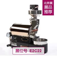 蓝景-BK-300g 咖啡豆烘焙机