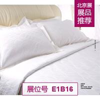 豪泰-床上用品 BL-1