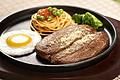 马苏里拉芝士牛排Mozzarella Steak