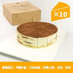 提拉米苏慕斯(冷冻切片蛋糕)