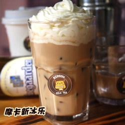 缤狗沙冰粉奶昔粉 奶茶粉 原料摩卡新冰乐奶茶配方700g星 咖啡店商用