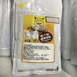 缤狗传统袋装5种口味免煮布丁粉果冻粉套装5袋总500克多地包邮