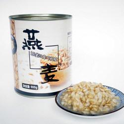 糖水燕麦罐头900G 即食营养早餐燕麦米仁奶茶双皮奶冰沙甜品原料