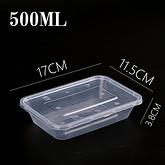 500ml餐盒