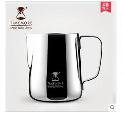 泰摩 尖嘴拉花杯 加厚304不锈钢咖啡拉花缸 咖啡机配套奶泡杯
