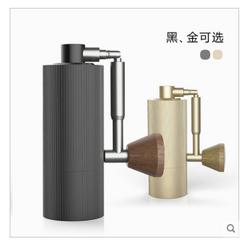 泰摩 栗子Nano便携式折叠手摇磨豆机 专业咖啡豆研磨器 中轴定位