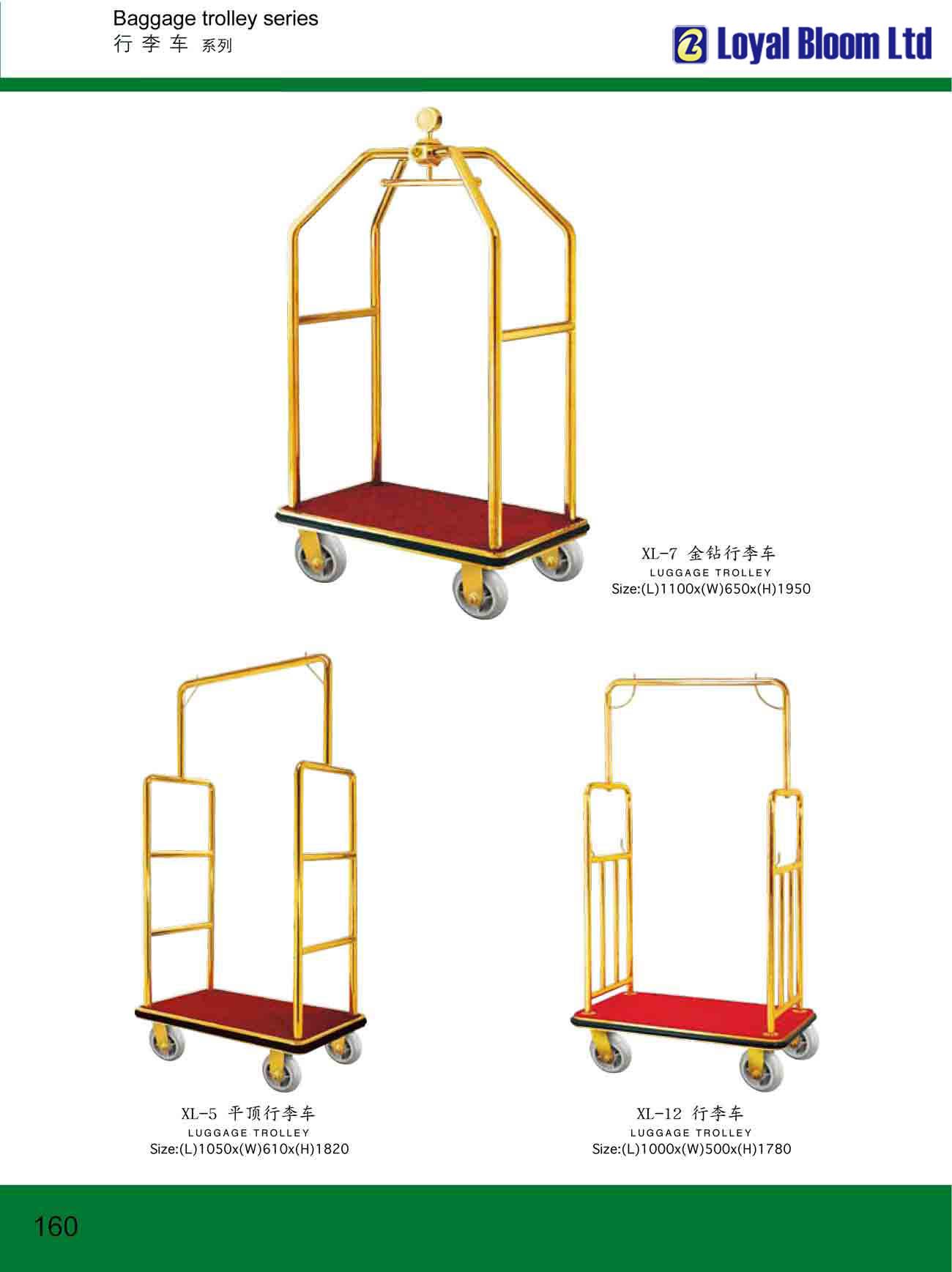 酒店用行李车