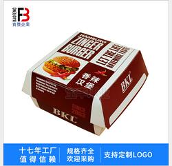 环保打包餐盒定做 食品外卖餐盒 一次性快餐盒汉堡盒打包盒