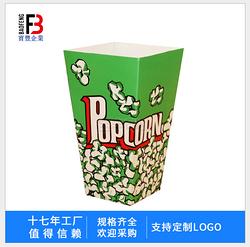 方形零食快餐打包爆米花鸡米花包装纸盒 纸盒定做