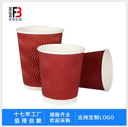 定制一次性纸杯加厚双层咖啡隔热环保奶茶瓦楞纸杯 印刷LOGO