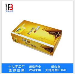白卡纸盒彩盒印刷生产订制 广告纸巾盒 抽抽纸巾包装盒