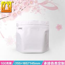 100克装咖啡铝箔钻石袋 零食休闲食品包装夹链袋茶叶包装 自封袋
