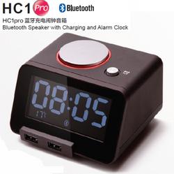 HomeTime/美时 HC1pro多功能蓝牙音箱闹钟,酒店床头台钟闹钟LED夜光贪睡带温度自定义计铃声