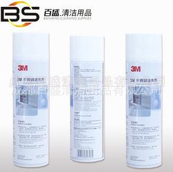 3M不锈钢洁亮剂 不锈钢保养剂