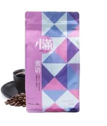 【密语】咖啡豆454g