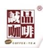 江門市誠品食品有限公司
