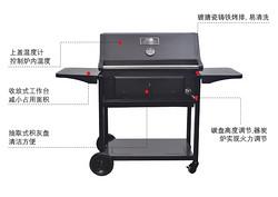 可调式大型碳烤炉 KT3000