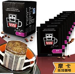 摩卡挂耳咖啡粉无糖黑咖啡精选原产地生豆新鲜烘焙