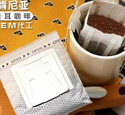 可OEM代加工批发肯尼亚挂耳咖啡精选优质生豆烘焙现磨黑咖啡粉10g