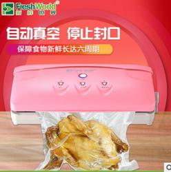 高端新品多功能小型真空封口机食品真空保鲜机纹路保鲜袋专用机器
