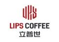 北京立普世咖啡设备有限公司