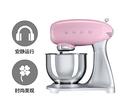 SMEG斯麦格时尚外观静音厨师机/料理机/搅拌机/和面机