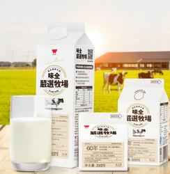 味全严选牧场鲜牛奶