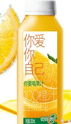 味全每日C橙汁