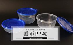 15oz圆形PP碗一次性环保塑料盒外卖便当打包餐具带盖塑料包装盒