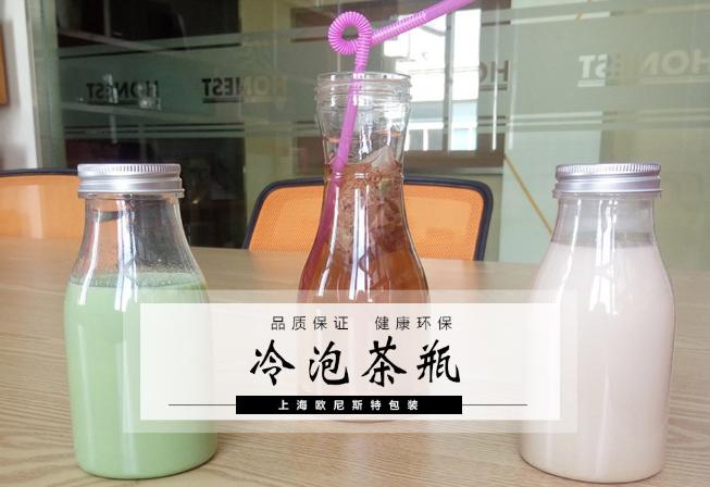 创意冷泡茶瓶 大容量透明塑料瓶冰桔茶瓶果汁饮料杯饮品杯