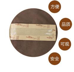 烘焙糕点面包纸袋 长条法棍包装袋 麦穗牛皮纸可视开窗袋