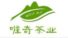 上海唯奇茶业有限公司