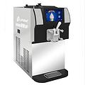 商用智能黑金刚系列冰淇淋机Intelligent Tiger708T