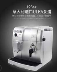 Colet卡伦特 CLT-Q004咖啡机意式家用商用全自动打奶泡研磨一体机