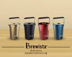 Brewista Artisan 冷萃咖啡套装
