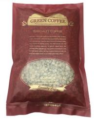 哥伦比亚 雨林保护 巴耶纳多 RFA 进口精品咖啡生豆