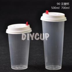 上海一次性700ML90口径PP注塑杯果汁奶茶杯喜茶塑料杯可定制logo