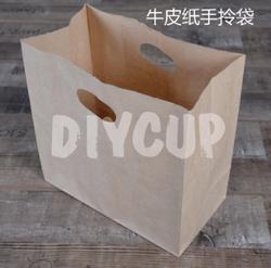 DIYCUP牛皮纸手拎袋 一次性纸袋方底纸袋咖啡店纸袋外卖纸袋50个