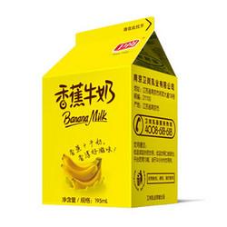 屋顶香蕉牛奶
