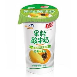 双果粒酸牛奶(木瓜+芒果)