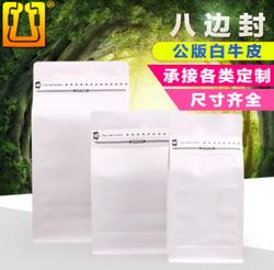 挂耳牌咖啡包装袋无阀八边封袋牛皮纸袋铝箔袋坚果袋茶叶包装袋