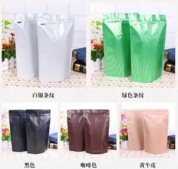 一磅装咖啡包装袋铝箔袋自封自立袋夹链袋咖啡豆袋气阀袋包装