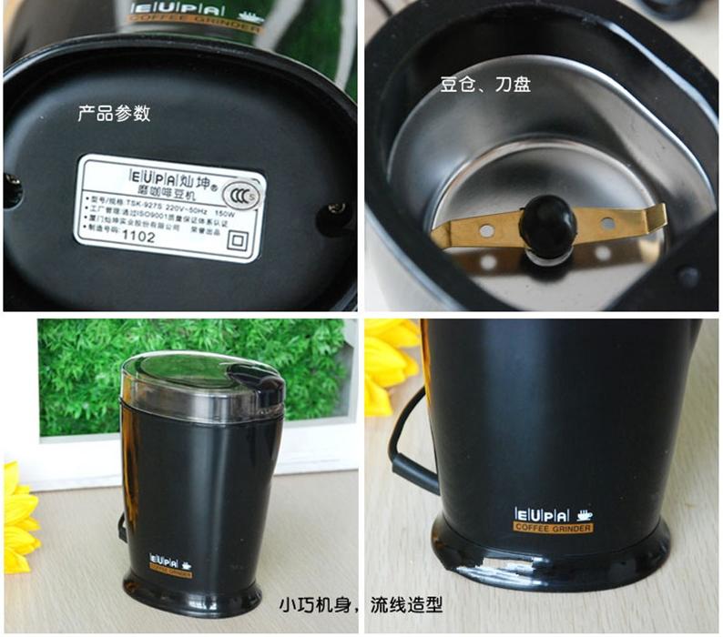 电动磨豆机 TSK-927S