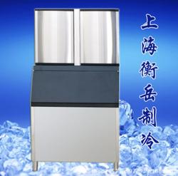 衡岳制冰机厂家直销1600P大型商用奶茶店酒吧酒店方冰机680公斤