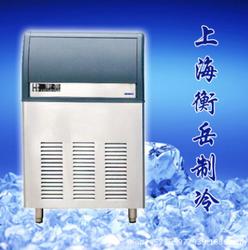 衡岳制冰机厂家直销大型商用奶茶店酒吧酒店方冰机25公斤