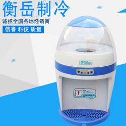 衡岳HY-168刨冰机碎冰机奶茶店甜品店酒吧专用