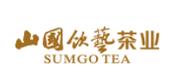 厦门山国饮艺茶业有限公司
