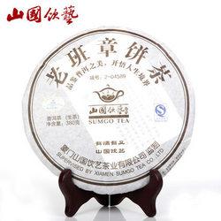 山国饮艺 普洱茶 生茶 云南老班章生普饼 大叶普洱 茶叶 饼茶380g