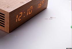 M9原木蓝牙充电闹钟音箱