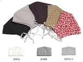 美得利PM2.5防护口罩防尘防雾霾抗菌纯棉轻薄透气时尚男女口罩N95
